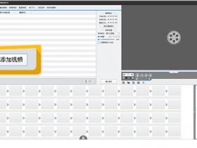 做自媒体如何拍摄视频,用什么软件剪辑视频配字幕和背景音乐好?