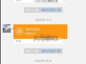 分享:网站兼职赚钱副业【靠谱】