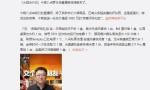 罗永浩4月24日(今晚)直播带货清单来了 大牌商品半价?