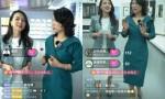 董明珠直播带货首秀:卖出22.5万仅是罗永浩零头,网络还频繁卡顿