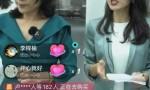 """热闻区丨董明珠直播首秀""""高冷""""带货,但还是""""翻车""""了"""