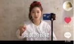 """竟然这么搭?抖音@王大毛呀用凤凰传奇的方式唱""""淡黄的长裙"""""""