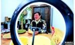 56岁大妈直播带货收入翻几番,济南南山村民探索线上农业发展路