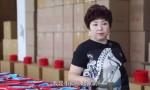 51岁广州阿姨做跨境电商,年销售额过亿,一天发国外7车货
