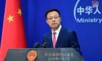 抖音国际版将停止相关应用在香港的运营?外交部回应