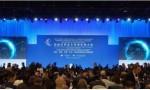 世界跨境电商大会召开,跨境贸易最好的时代,悄然而至