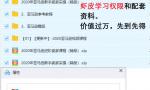 跨境电商平台商家怎么入驻,中国卖家可以入驻的跨境电商出口平台 有哪些?都如何入驻?