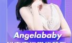 Angelababy抖音直播带货首秀来袭