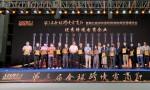「全球跨境电商节」深圳开幕,后半年如何备货海外仓抢占旺季?
