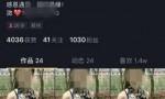 抖音7月打击色情黑产账号超12万,协助警方破获多起网络色情案件