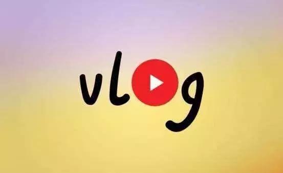 Vlog从乱拍到有型,总共需要几步?
