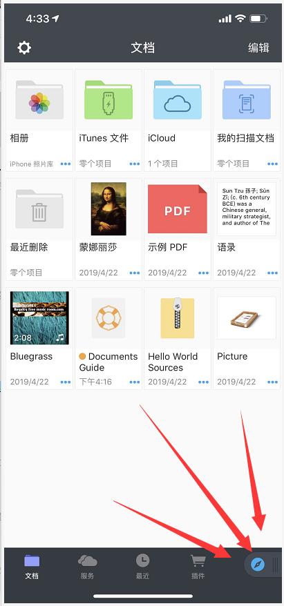 苹果手机短视频怎么解析去水印保存视频,快手,抖音,火山,皮皮虾,小红书等平台