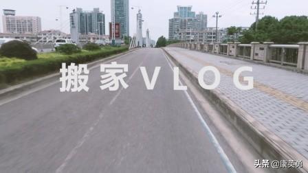短视频领域,最具有潜力的VLOG形式,国内才刚刚兴起,不要错过!