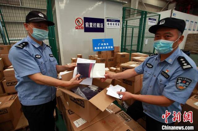广州海关缉私局官网_广州海关破获案值15亿元跨境电商走私大案 | 老衲自媒体